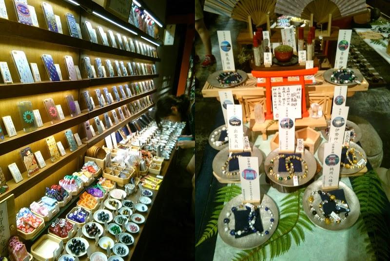岩座 本店(いわくら)