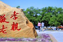 Longsha Park, Qiqihar, China