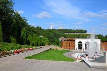 Patriarchal Garden, Vladimir, Russia