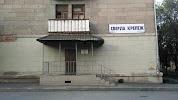 Сверла Крепеж, Медногорская улица на фото Орска