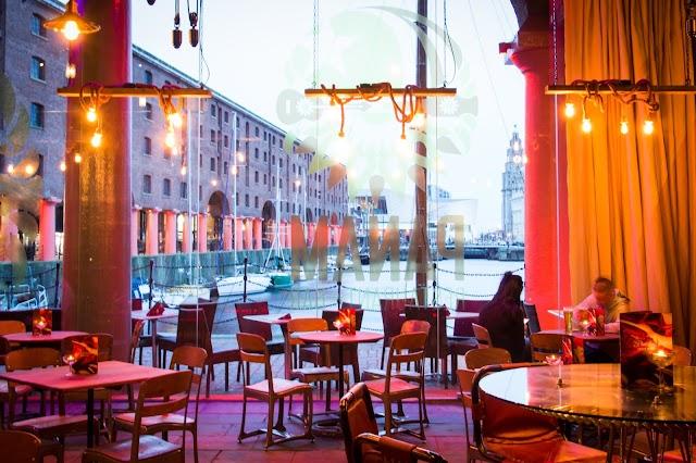 PANAM Restaurant & Bar