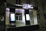 Галерея меха, Пушкинский проезд, дом 3Б на фото Тулы