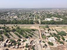 Chenab Nagar chiniot