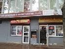 Сеть магазинов белорусского трикотажа