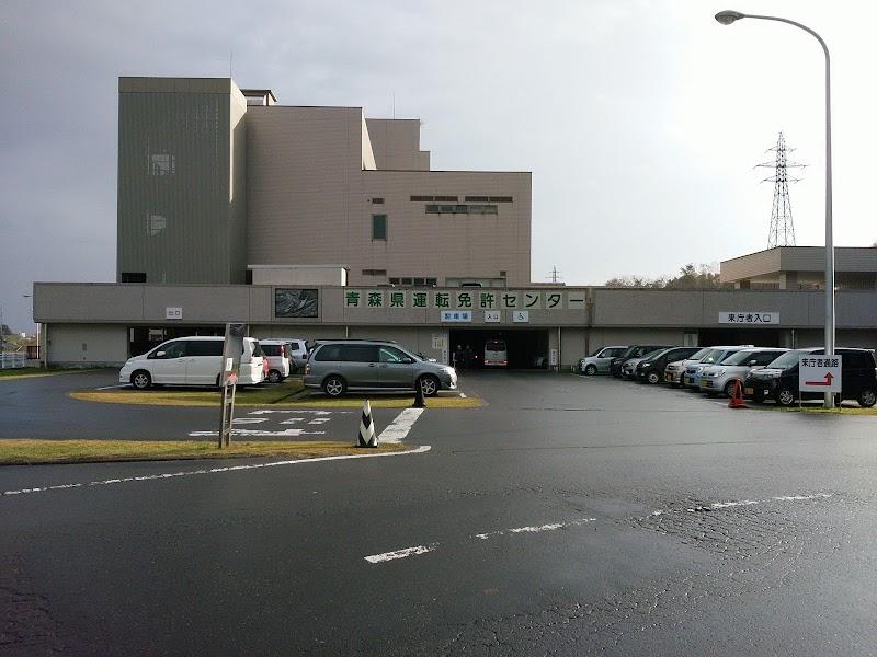 運転 センター 青森 免許 Q.青森県運転免許センター(三内)って?|免許更新・時間・駐車場・バス・最寄り駅・日曜など