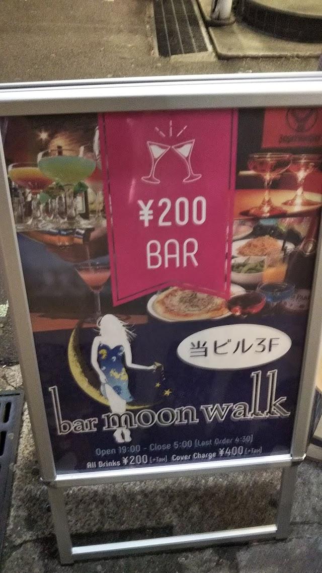 bar moon walk 三ノ宮店