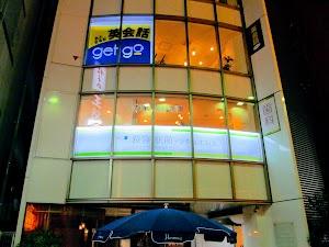荻窪駅前デンタルオフィス