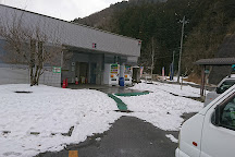 Tomihiro Art Museum, Midori, Japan