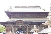 Enzoji Temple, Yanaizu-machi, Japan