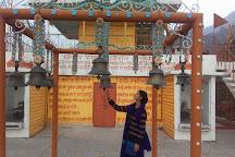 Bhootnath Temple, Rishikesh, India