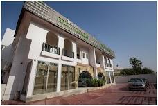 The British Centers dubai UAE