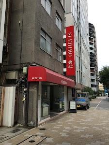 SUEHIRO 東京本店