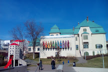 Zsolnay Cultural Quarter, Pecs, Hungary