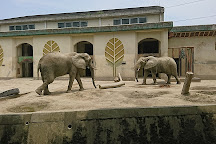 Kumamoto Zoo and Botanical Gardens, Kumamoto, Japan