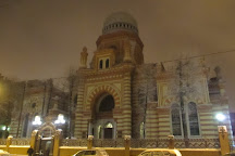 Grand Choral Synagogue, St. Petersburg, St. Petersburg, Russia