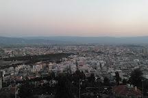 Forum Aydin, Aydin, Turkey