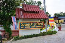 Wat chomkao manilat, Huay Xai, Laos