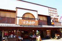 Surumeya, Miyazu, Japan