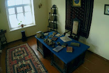 Isahakyan House Museum, Gyumri, Armenia