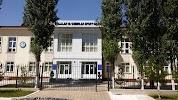 2-son Bolalar-o'smirlar sport maktabi, 19-й квартал на фото Ташкента