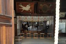 Hirota Shrine, Osaka, Japan