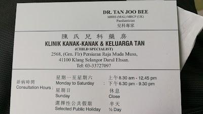 Klinik Kanak Kanak Dan Keluarga Tan Permanently Closed Selangor 60 3 3372 7097