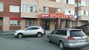 Фармед, улица Максима Горького, дом 14 на фото Тюмени
