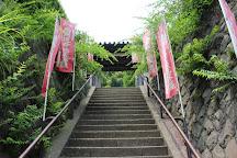 Ennoji, Takeo, Japan