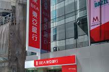 Times Square, Hong Kong, China