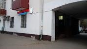 Ефремдент на фото Солнечногорска