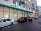 Сбербанк, проспект Имама Шамиля на фото Махачкалы
