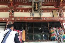 Kannon-ji Jinne-in Temple, Kanonji, Japan