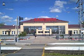 Железнодорожная станция  Balezino