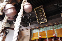 Koami Shrine, Chuo, Japan