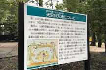 Benten Ike Park, Higashimurayama, Japan