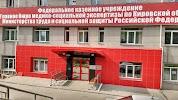 Хоккей плюс, Заготзерновский проезд на фото Кирова