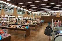 Livraria Cultura - Shopping Iguatemi, Sao Paulo, Brazil
