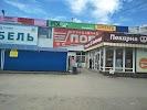 Победа, Камышинская улица на фото Ульяновска