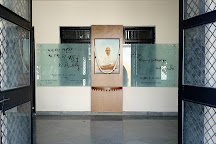 Kaba Gandhi No Delo, Rajkot, India