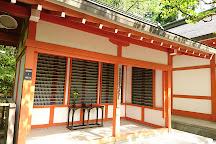 Sanzen-in Temple, Kyoto, Japan