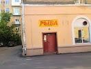 Рыба, улица Зои Космодемьянской на фото Рыбинска