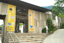 Okada Museum of Art, Hakone-machi, Japan