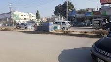 China Chowk Sialkot Kashmir Rd