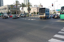 Bascula, Tel Aviv, Israel