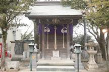 Atago Jinja Shrine, Fukuoka, Japan