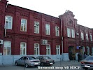 Институт Мировой Экономики и Финансов, улица Калинина на фото Астрахани