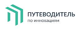 """Акселератор """"Путеводитель по инновациям"""", Советская улица на фото Уфы"""