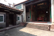 Tang Ancestral Hall, Hong Kong, China