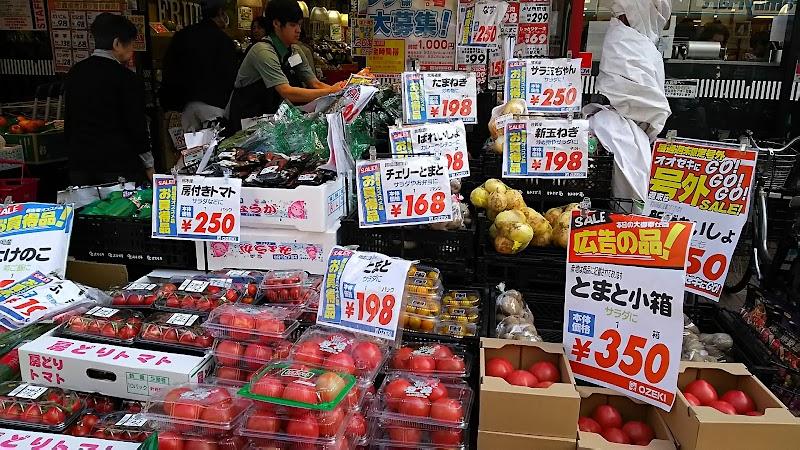 オオゼキ戸越銀座店