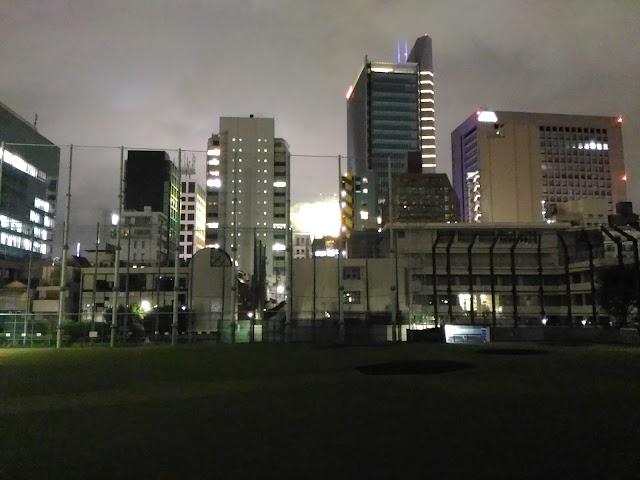 Aoyama Park